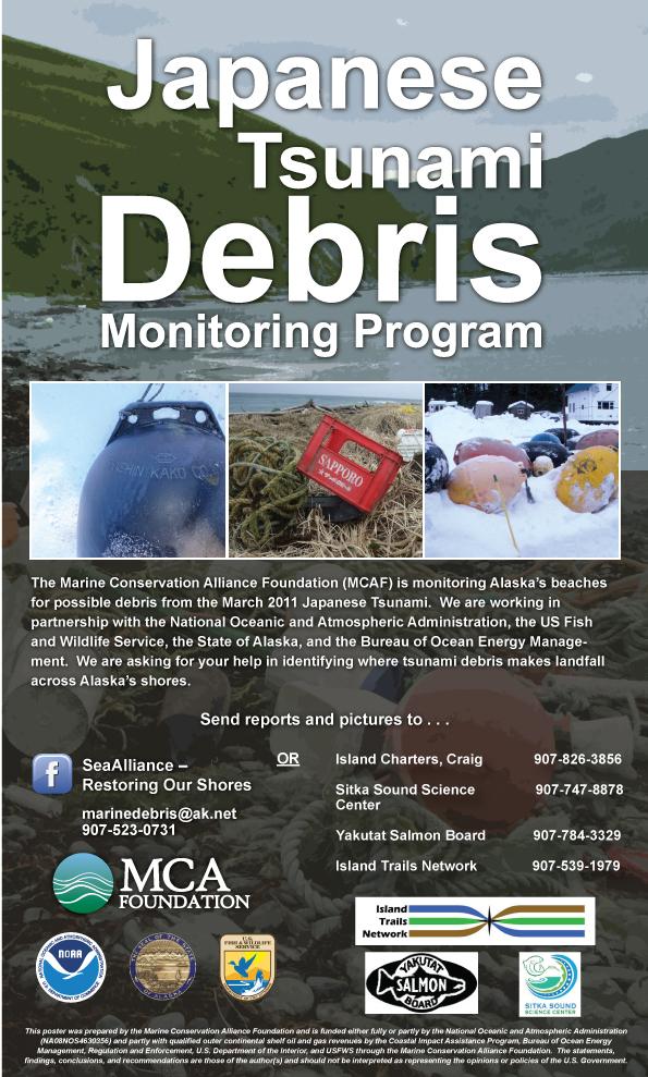 Japanese-Tsunami-Debris-Monitoring-Boat