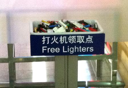 full_1297122359free-lighters